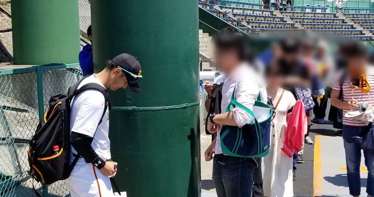ジャイアンツ球場でサインを貰いに練習見学へ行く