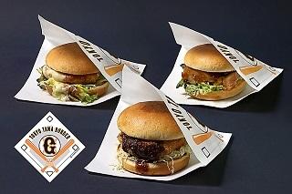 3種類のハンバーガー